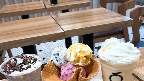 【觀塘美食】MÖVENPICK專門店 全新口味雪糕+奶昔登場