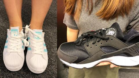 【尖沙咀好去處】尖沙咀波鞋開倉2折!Adidas$90/StanSmith$190