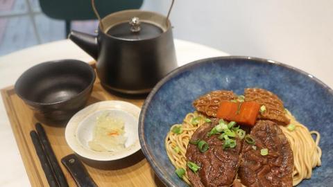 【元朗美食】家庭式麵店食台灣手工日曬麵 歎自家製肉燥/厚切牛腱