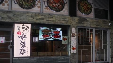 【灣仔美食】火鍋宵夜放題半價優惠 $98食勻多款生猛海鮮