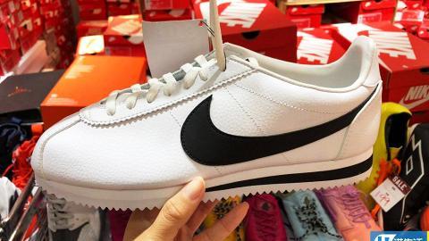【觀塘好去處】觀塘波鞋開倉1折!Adidas/Nike全場低至$199