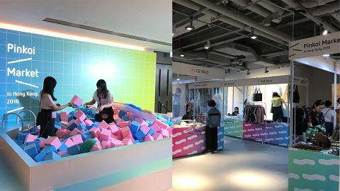 【上環好去處】Pinkoi泰國祭市集登場 30個設計品牌/粉色波波池影相位