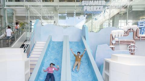 【樂富好去處】零下20度冰屋免費玩!6米高八號風球滑梯/滾冰球