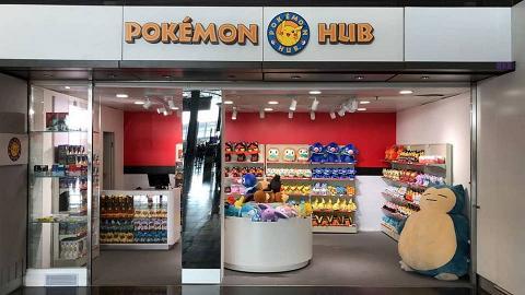 【大嶼山好去處】Pokémon期間限定店開幕!2米高巨型背背龍獨家限定發售