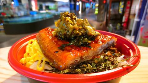 【黃埔美食】九號水產一連3日鰻魚祭 15款$40鰻魚丼/鍋物/煎蛋卷