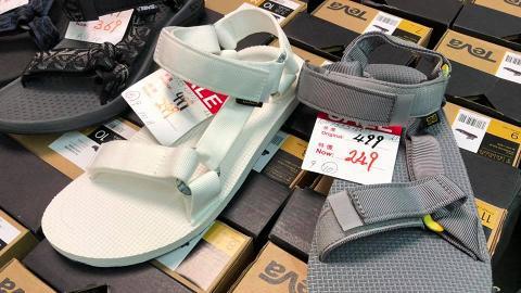 【尖沙咀好去處】尖沙咀運動服飾/鞋開倉3折!Nike/Adidas/NB/Teva