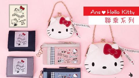 【銅鑼灣好去處】Hello Kitty期間限定店登場!12大聯乘精品率先睇