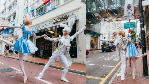 【銅鑼灣好去處】香港芭蕾舞團《愛麗絲夢遊仙境》大型街頭巡遊/舞台服飾展