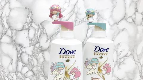 Little Twin Stars聯乘Dove洗護髮套裝 送限量立體造型汞+毛巾