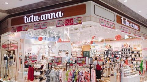 【旺角/尖沙咀好去處】日牌Tutuanna減價5折!襪/睡衣/內衣買1送1優惠