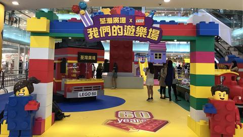 【荃灣好去處】荃灣巨型LEGO遊樂場!LEGO雙層巴士/滑梯/期間限定店