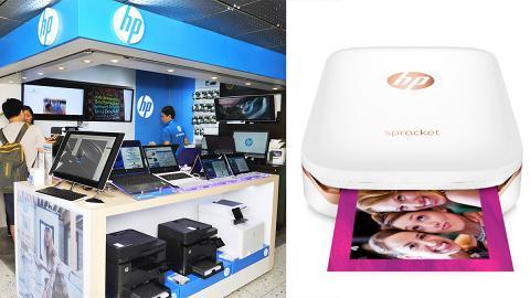 【九龍灣好去處】HP開倉激減$9起 曬相機/電腦/打印機低至2折