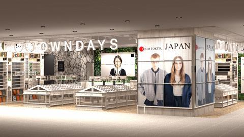 日牌平價眼鏡OWNDAYS進駐香港!兩分店7月開幕/20分鐘拎眼鏡