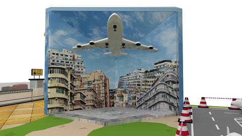 【九龍城好去處】舊啟德機場展覽登場!4大影相位+重現經典場景