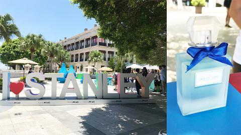 【赤柱好去處】夏日色彩派對 海邊音樂會/8大色系香水/市集/影相位