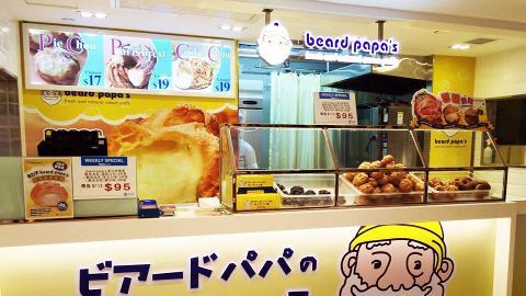 Beard papa's快閃優惠 任何口味泡芙$16!
