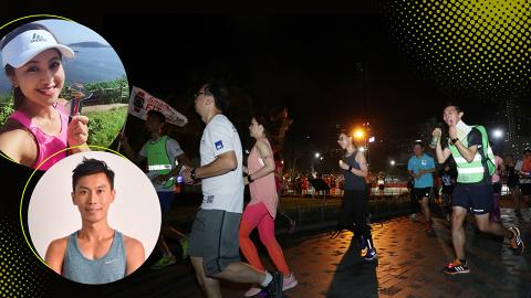 SmarTone  FITech City Run「戴」動智能運動新體驗