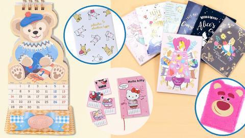 36款2019卡通ScheduleBook率先睇!Sanrio/迪士尼/美少女戰士/小熊維尼/小丸子