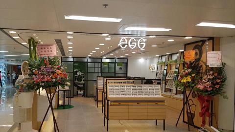 eGG眼鏡限時優惠 相同度數第2副半價!