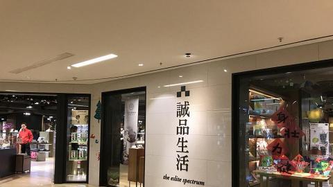 誠品書店指定信用卡優惠 買滿$300即減$30!