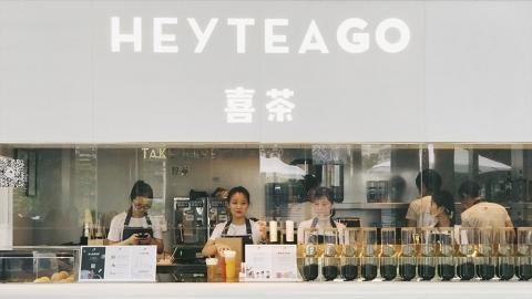 【喜茶香港店】喜茶官方確認登陸香港!沙田首間分店即將開幕