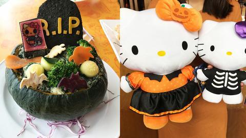 【海洋公園】Sanrio萬聖節精品+套餐 梳乎蛋香餅/Hello Kitty爆谷桶