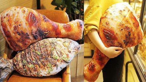 韓國逼真食物攬枕登場!燒雞腿/烤魚逼真仿真度高