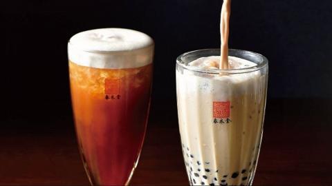 【春水堂香港】台灣珍珠奶茶始祖春水堂登陸香港 9月西九龍高鐵站開業