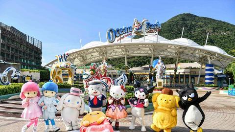 【海洋公園】哈囉喂門票限時優惠!玩盡4大鬼屋/特快通行證/Sanrio精品