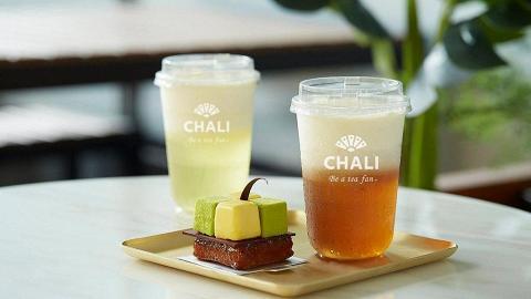 【銅鑼灣美食】茶飲店茶里限時優惠 人氣水果茶/奶蓋茶飲買一送一