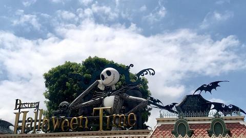 【迪士尼樂園】迪士尼4大哈囉喂活動搶先睇 全新怪誕城之旅/壞蛋巡遊