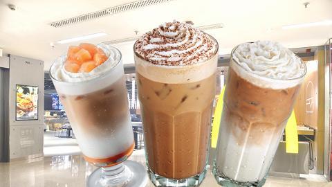 【 麥當勞優惠】McCafé限時優惠 指定凍咖啡買一送一