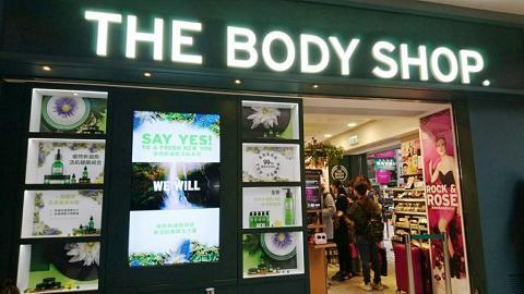 【中環好去處】中環The Body Shop會員優惠 全場8折+購物即送福袋!