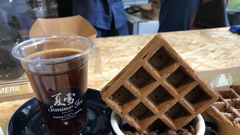 【中環好去處】中環咖啡精品市集 即製咖啡窩夫+手調花茶