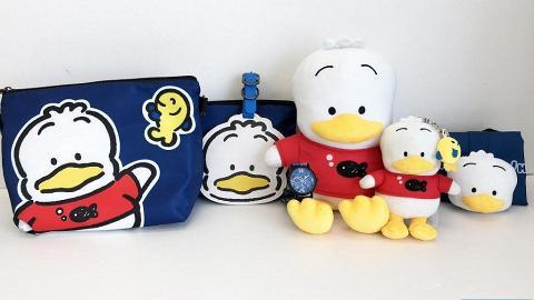 【Sanrio新品】AP鴨全新系列精品到港!卡套/毛巾攬枕/公仔/環保袋