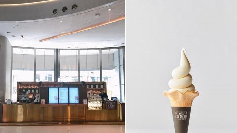 【銅鑼灣美食】百味堂希慎Pop-up Store完結優惠 指定日子第二杯雪糕半價