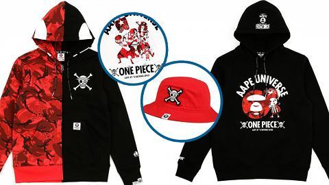 One Piece海賊王聯乘系列登場!8大衛衣/tee/漁夫帽/外套率先睇