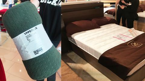 【九龍灣好去處】九龍灣家品廚具節1折 毛巾$1/暖氈$9/充電器$14!