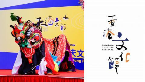 【尖沙咀好去處】 非物質文化遺產市集  木偶劇/舞麒麟/8大文化體驗工作坊