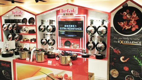 【大角咀好去處】Tefal廚具電器開倉 鍋/鑊/攪拌機/吸塵機低至31折