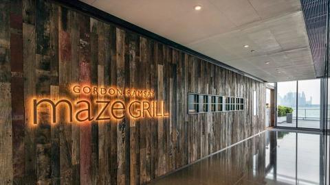 【尖沙咀美食】Gordon Ramsay餐廳Maze Grill海港城插旗!菜單價錢/地址率先睇