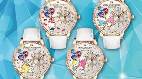 4款Sanrio鑽石手錶預訂優惠!限量300隻/鑲滿72粒Swarovski水晶