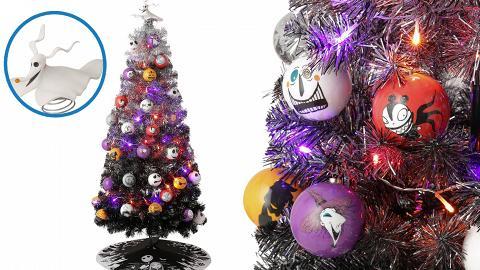 【聖誕節2018】Francfranc限量發售!1.5米Jack聖誕夜驚魂漸變色聖誕樹登場