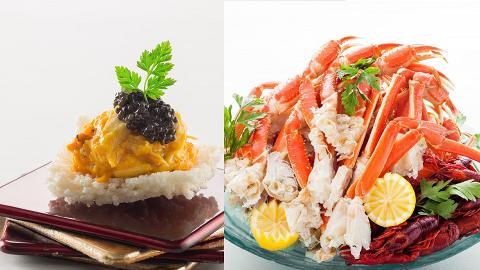 【尖沙咀美食】帝苑酒店蟹宴晚餐自助餐 任食日本松葉蟹/法國麵包蟹/即切魚生