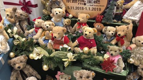 【聖誕節2018】過百隻聖誕泰迪熊晒冷!預告4米高泰迪熊/聖誕市集