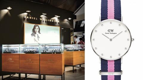 【減價優惠】DW手錶半價$700起+額外送錶帶!4間門市/專櫃限時優惠