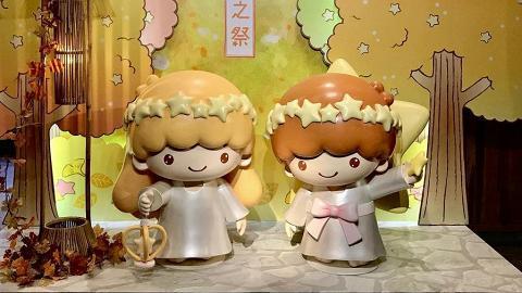 【灣仔美食】築地山貴水產 x Little Twin Stars秋之祭 推多款主題食物+精品