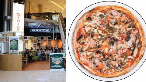 PizzaExpress限時優惠 指定日子穿著間條服飾即享單點美食7折