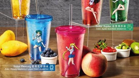 【尖沙咀美食】美少女戰士x DIM SUM ICON点心代表 推期間限定沙冰連飲品杯