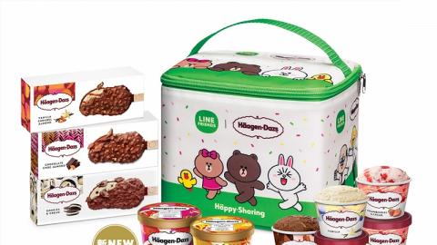 Häagen-Dazs聯乘LINE FRIENDS推新品 特別版熊大冰袋+限定麻糬雪糕!